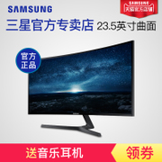 Samsung C24F396FHC 23.5 inch LCD display screen computer gaming surface HDMI 144hz
