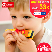 Germany can play harmonica children's toys baby beginner children's musical instrument toy student polyphonic harmonica
