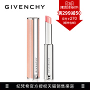 Coupons minus 50 Givenchy high set 01 champs Lip Color Lipstick lasting moisturizing lipstick small pink