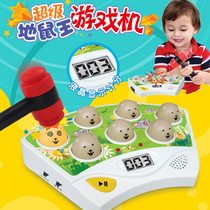 Belle Star hits Gopher high quality large electric music playing gopher game Rat King 36 off Puzzle Toys