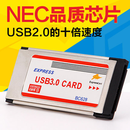 [The goods stop production and no stock]Express to USB3.0 expansion card 34MM Built-in notebook usb3.0 expansion card nec chip