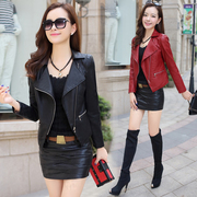 In the spring of 2017 new China Leather Motorcycle Jacket short brother love Korean Leather Slim dress small jacket