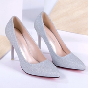 2017 new type of pointed silver heels with a light pink ground pink shoes with black wedding shoes