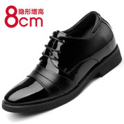 Summer air shoes men's shoes for men 8cm 6cm wedding shoes men's dress shoes business men in England