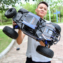 Super size remote control car buggy four driving charges fell high-speed climbing trucks boys toys