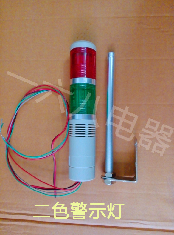 [The goods stop production and no stock]Special Machine Alarm Light Multi-layer Warning Light LTA-205 Light Bulb Type Two-color Alarm Light DC24V