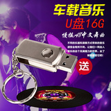 Car CD cd classic Mandarin songs music songs nondestructive vinyl disc plus 16G USB flash disk