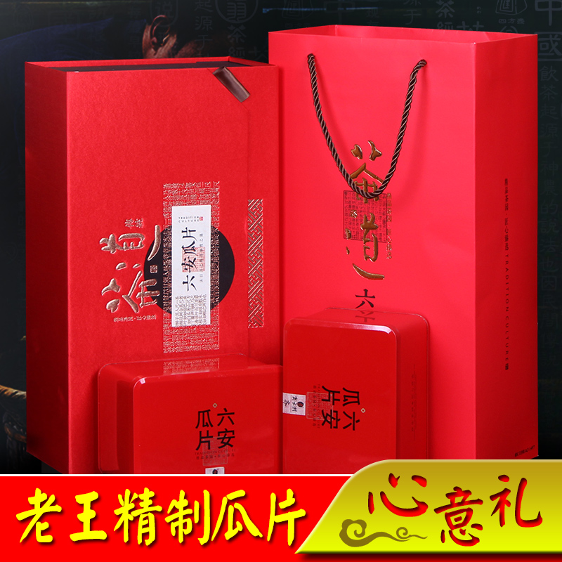 Lu'an Guapian 2018 New Tea Gift Box Country Tea Original Origin Rain Handmade Green Tea Tea