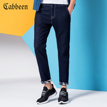 Carbene high waist stretch feet long in the wild youth pants