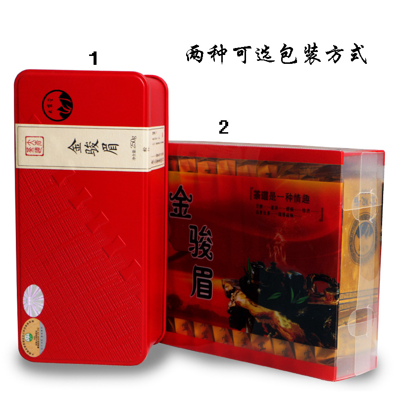 Big Rock Church Jin Jun Mei Tea Black Tea Bulk Wuyi Mountain Tongmu Guan Chun Tea 250g Gift Box Jin Junmei