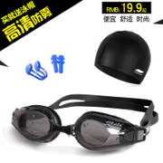 Jiejia goggles professional equipment for male and female swimming glasses suit HD anti fog light adult myopia degree