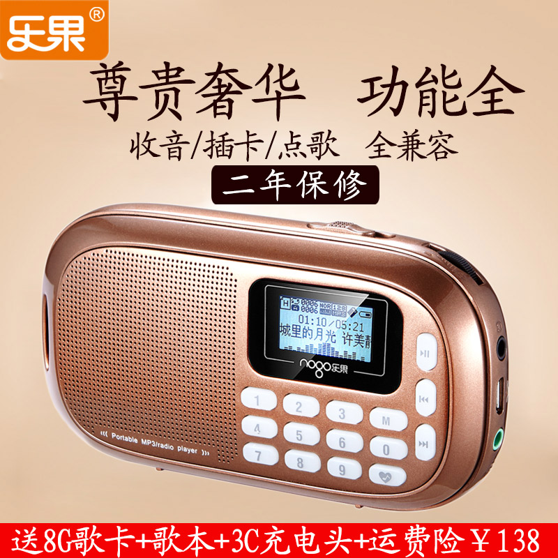 Nogo/Lego Q16 Portable Plug-in Card speaker Mini Audio Music Player for the Elderly