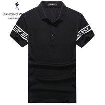 Dances with wolves flagship mens embroidered LOGO youth casual cotton collar POLO shirt mens short sleeve t-shirt