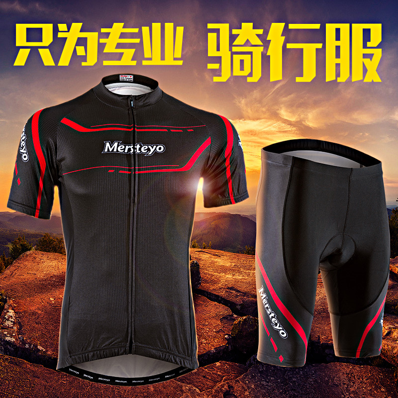 Jersey men's summer short-sleeved suit mountain bike clothing bicycle riding equipment spring and autumn quick-drying shirt shorts