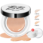 Buy 1 get 1 cushion BB Cream Concealer lasting refreshing non waterproof nude make-up liquid foundation authentic Korean CC