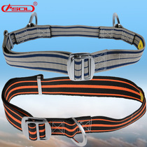 ASOL Escape Belt Safety Belt Survival Belt Outdoor Belt Escape Belt Mountaineering Belt
