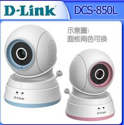 D-Link D-Link baby care camera DCS-850L infrared night vision camera wireless monitoring network