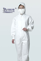 Li ennuo surgery laboratory protective clothing dust clothing pharmaceutical food factory hospital polyester cotton overalls Siamese