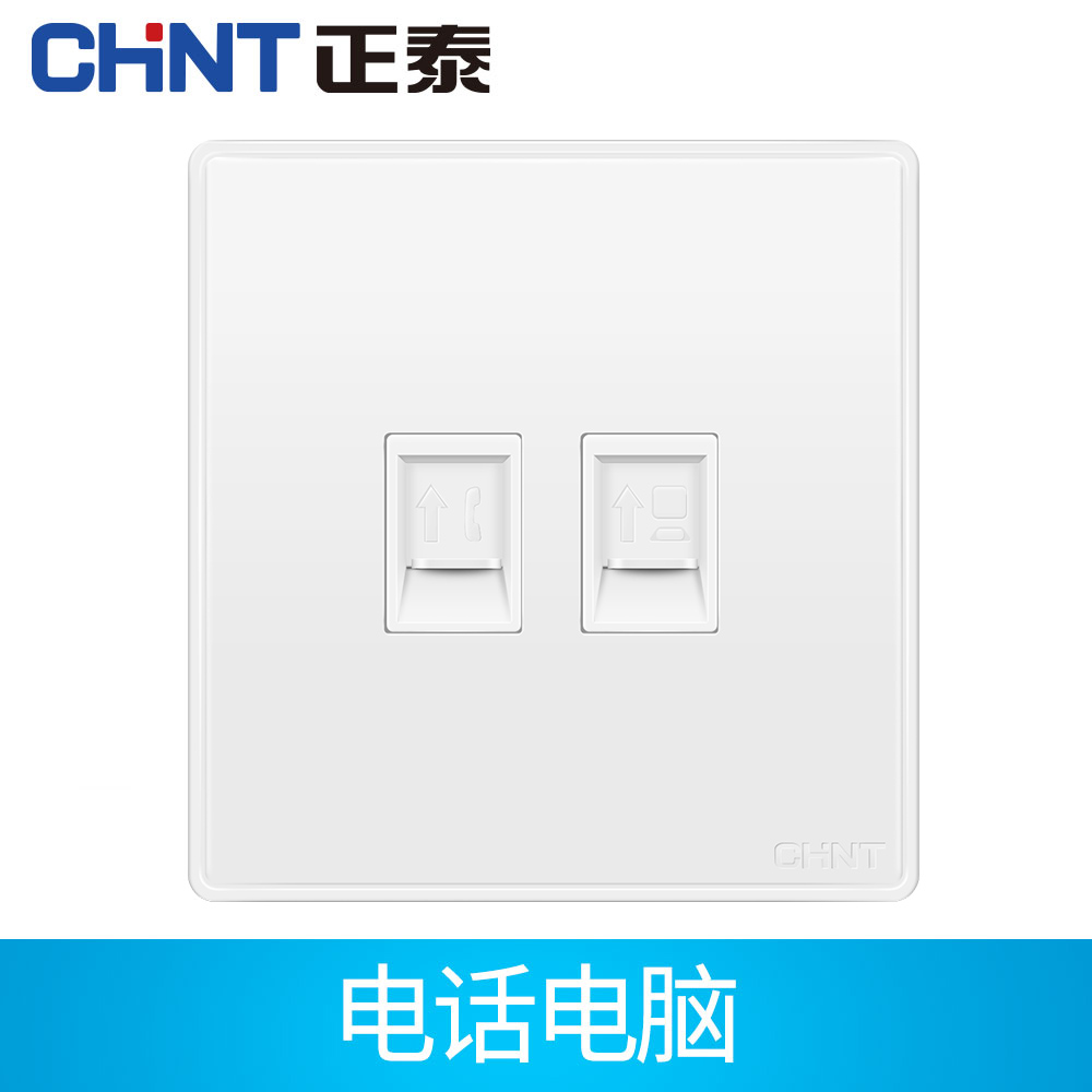 Zhengtai Electric new wall switch NEW2D ivory white large panel switch computer telephone socket