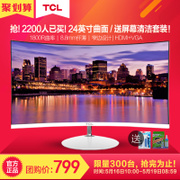 TCL surface display 24 inches T24M6C narrow frame HDMI HD PS4 LCD display screen 23