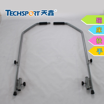 Before shooting contact customer service Tianxin Official genuine trampoline can lift and adjust the handrail 48 inch handrail