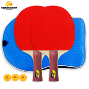 Tsunehiro table tennis racket genuine double beat beginners table tennis racket grip table tennis bat PPQ bpq finished pen