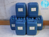 Alcohol based fuel bio alcohol oil methanol fuel environmental protection oil anti-carbon combustion agent additive emulsifier blue white Flame