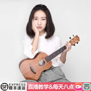 Malaysia Rainie beginners 23 inch rain ukulele ukulele guitar adult female students