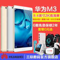 M3 Huawei Huawei Huawei Tablet PC Android Tablet Tablet phone Huawei M3 youth eight-core