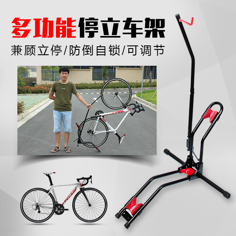 Mountainous Bicycle Parking Frame L-type Inserted Parking Frame Maintenance Frame Highway Vehicle Vertical Display Hanger Accessories