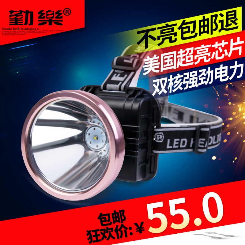 LED Headlight Charging Super-bright Long-distance Night Fishing Lamp Outdoor Lithium Flashlight 3000m Mining Lamp