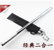 25330 grams in diameter, stainless steel double sticks, double sticks, two sticks, two sticks, fitness clubs, self-defense stick