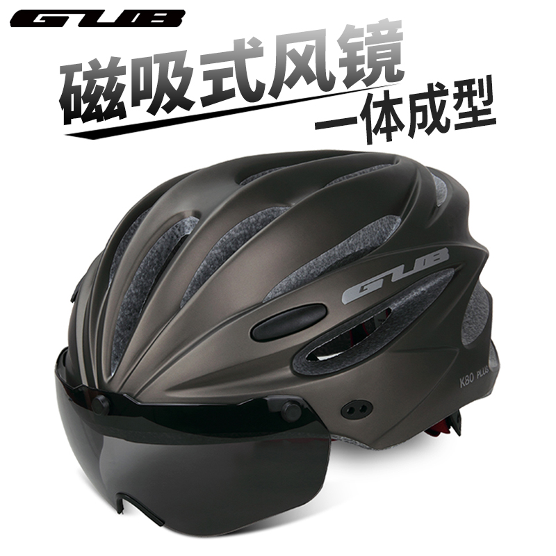 GUB mountain road bikes with goggles glasses one riding helmet men and women safety hat bicycle equipment