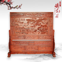 Mahogany Chinese classical crafts red sandalwood screen mahogany wood carving screen hanging screen solid wood feng shui decoration