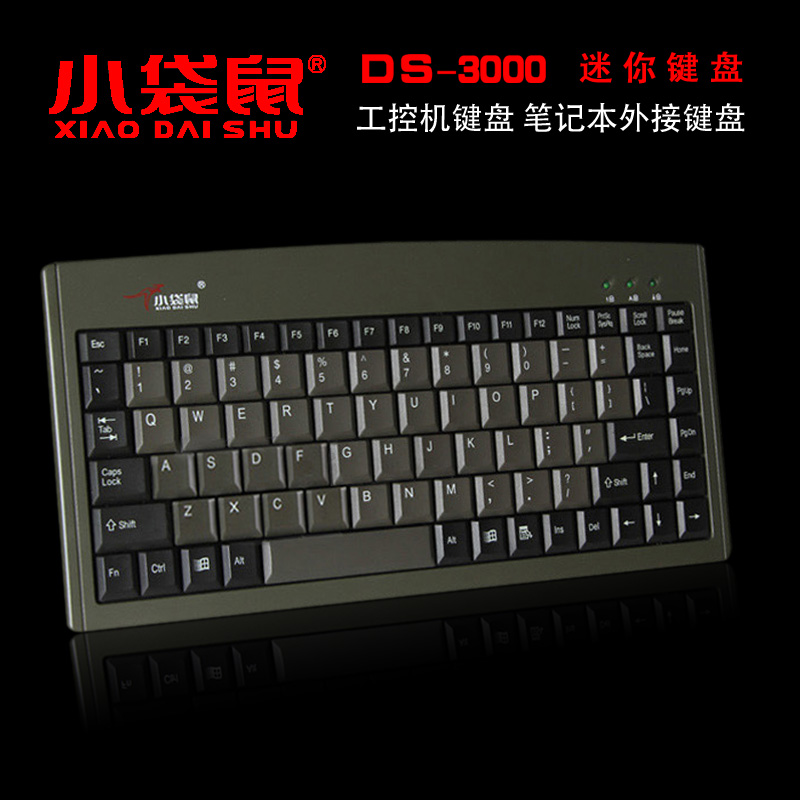 Kangaroo DS-3000 Notebook Keyboard ps/2 Round-mouth Industrial Computer Cable Keyboard USB Keyboard Industry