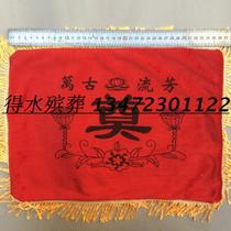 (Golden velvet cover cloth) water funeral supplies batch release wreath factory direct sales funeral supplies