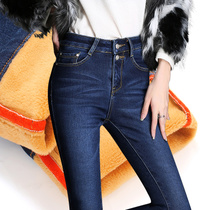 Known autumn 2016 slim warm tall women pants elastic waist and velvet jeans slim feet pencil pants