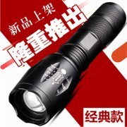Direct selling 2017 rechargeable flashlight light long-range self-defense flash sale lightning delivery