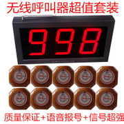 Restaurant Bar Cafe Restaurant wireless pager wireless service pack bell call system