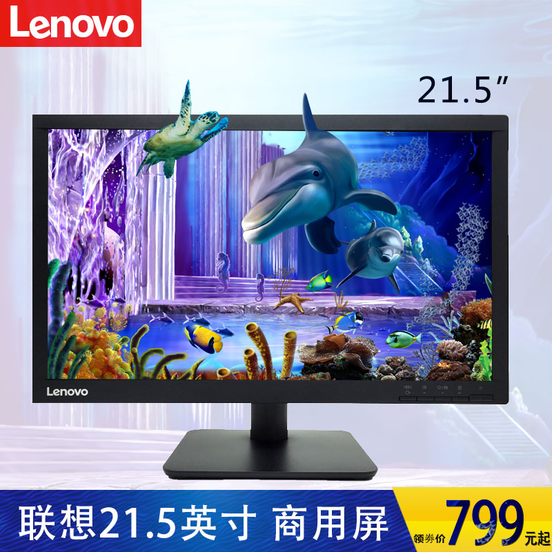 Lenovo Yangtian 21.5 inch LCD LED display Yang Tian LS2224A/F brand-new genuine