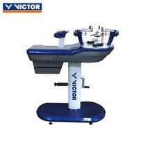 VICTOR stringing machine C-7032N computer cable machine brand new genuine computer stringing machine