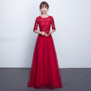 The bride toast suit sleeve 2017 new spring evening dress Korean slim long red wedding dress dress