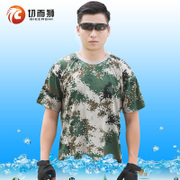 Cut the lion training clothes camouflage camouflage t-shirt t-shirt short sleeve 07 male tactical outdoor fans vest