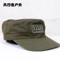 Retro Army fan Outdoor camping fishing shading flat top hat Army green red pentagram hat cap