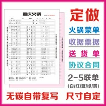 Receipt Delivery slip Hot Pot Menu Printing sales clear out of the warehouse triplet according to custom-made customized carbon free copy