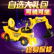 Construction vehicles play with toy excavators. They can sit on large electric excavators, and children can recharge them