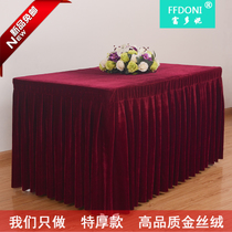 Table Clothtablechairupholstery From The Best Taobao Agent - Office desk table cloth