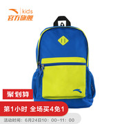 Anta children's bag bag primary and secondary school students Backpack School Bag cartoon children's leisure backpack