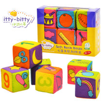 Isher BITIB building block 6 pieces seven cm cloth book doll early teach baby Baby toy 0-3 Cloth Doll