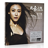Genuine car music CD disc classic pop song Xu Qianya Choi Wan South non-destructive vinyl 1CD disc